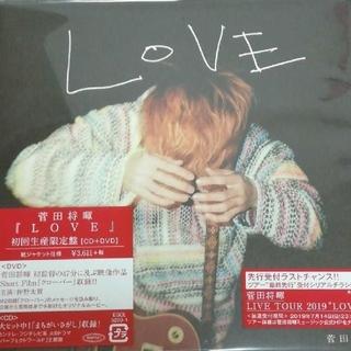 SONY - 菅田将暉 LOVE