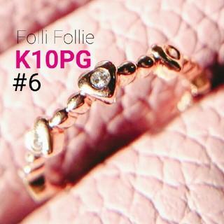 フォリフォリ(Folli Follie)のk10PG ダイヤハートリング(リング(指輪))