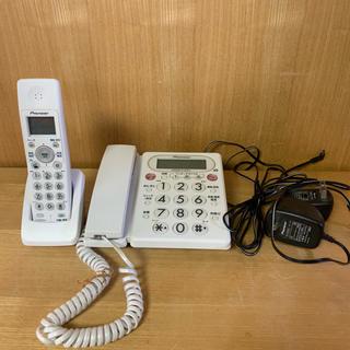 パイオニア(Pioneer)のパイオニア・電話機!モデル・TF-LU149!子機付き!(その他)