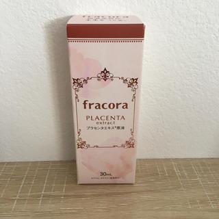 フラコラ(フラコラ)のフラコラ プラセンタエキス原液(美容液)