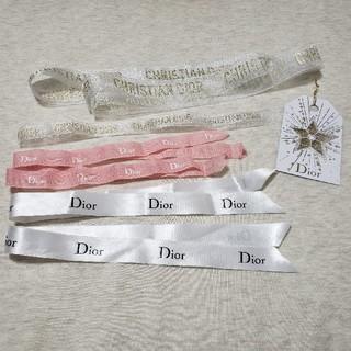 ディオール(Dior)のDior ラッピング リボン(ラッピング/包装)