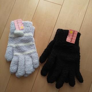 チュチュアンナ(tutuanna)のチュチュアンナ tutu anna 手袋 2組セット(手袋)