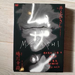 ムサシ 特別版【DVD】(趣味/実用)