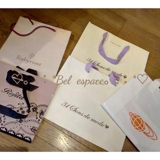 ビームス(BEAMS)の♡まとめ売り♡色々 ショップ袋 紙袋 ギフト袋(ショップ袋)