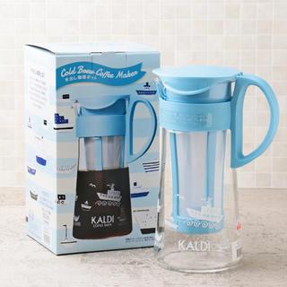 カルディ(KALDI)の水出しポット&ドリップコーヒー(コーヒーメーカー)