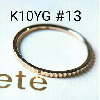 ete - k10YG リング
