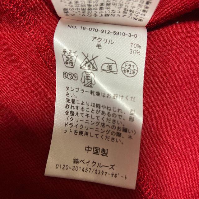 IENA SLOBE(イエナスローブ)のイエナスローブ カットソー レディースのトップス(カットソー(長袖/七分))の商品写真