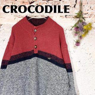 クロコダイル(Crocodile)の新品タグ付き クロコダイル ヘンリーネック柄ニット セーター モックネック(ニット/セーター)