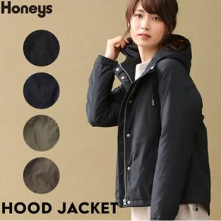 ハニーズ(HONEYS)のマウンテンパーカー☆新品未使用(マウンテンパーカー)