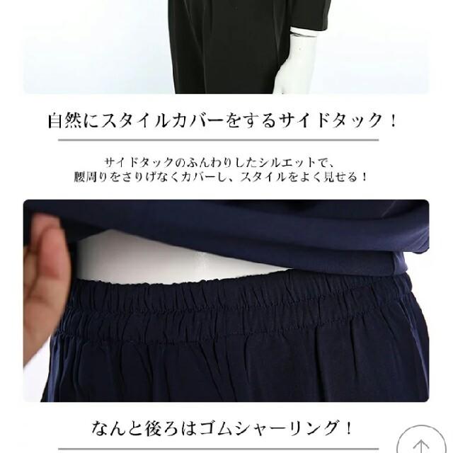 セットアップ パンツドレス レディースのフォーマル/ドレス(その他ドレス)の商品写真