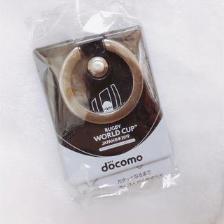 NTTdocomo - 非売品 新品未開封 ラグビーワールドカップ2019 スマホリング