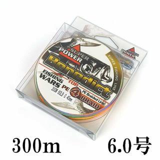PEライン 5色 マルチカラー 4編 300m 6号(釣り糸/ライン)