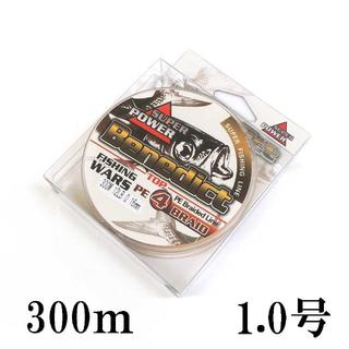 PEライン 5色 マルチカラー 4編 300m 1号(釣り糸/ライン)