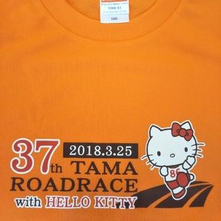 ハローキティ(ハローキティ)の多摩ロードレース キティ Tシャツ(Tシャツ/カットソー(半袖/袖なし))