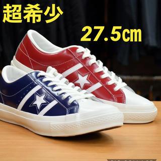 コンバース(CONVERSE)の新品! CONVERSEスター&バーズ レザー 赤✖️青(スニーカー)