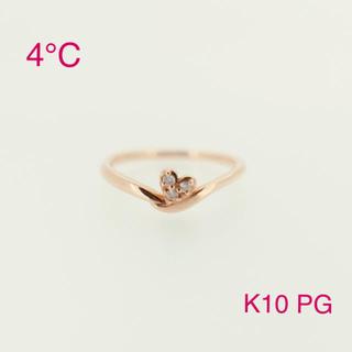 ヨンドシー(4℃)の☆美品☆ 4°C  ハートモチーフ ダイヤリング K10(リング(指輪))