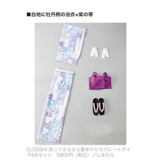 シマムラ(しまむら)の浴衣セット しまむら2018(セパレートタイプ)(浴衣)