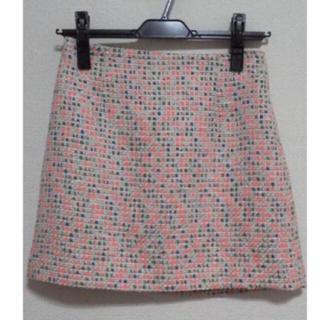 マーキュリーデュオ ツイード台形スカート