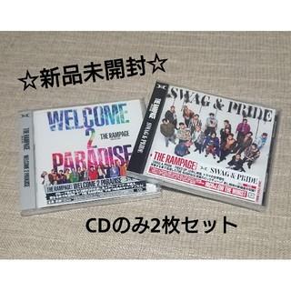 ザランページ(THE RAMPAGE)のTHE RAMPAGE SWAG & PRIDE WELCOME 2 PARAD(ポップス/ロック(邦楽))