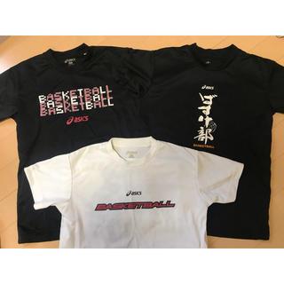 アシックス(asics)のバスケ Tシャツ 3枚セット 140(バスケットボール)