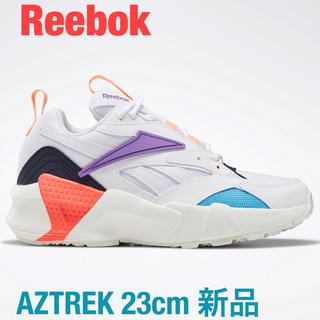 リーボック(Reebok)のReebok  アズトレック DOUBLE NU POPS 23cm 新品 厚底(スニーカー)