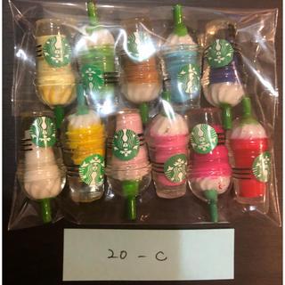 スターバックスコーヒー(Starbucks Coffee)の☆不良品セット20-C☆スタバフラペチーノのミニチュアデコパーツ♡11個セット(各種パーツ)