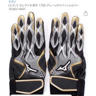 ミズノ(MIZUNO)のミズノ バッティング手袋 両手用 Sサイズ(その他)