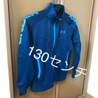 アンダーアーマー(UNDER ARMOUR)のアンダーアーマー 130 ジャージ上 キッズ ジュニア 男女 ミニバスケ テニス(ジャケット/上着)