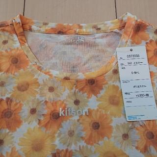 キットソン(KITSON)のkitson❗✨レディース スポーツ Tシャツ半袖 (ウェア)