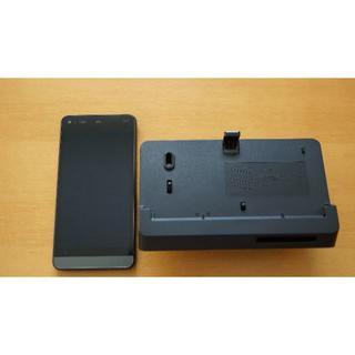 アクオス(AQUOS)のAQUOS Phone SHL23 本体・充電器セット(スマートフォン本体)