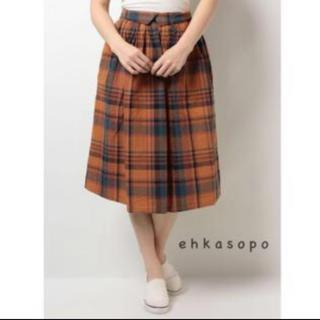 SM2 - SM2 チェック柄スカート