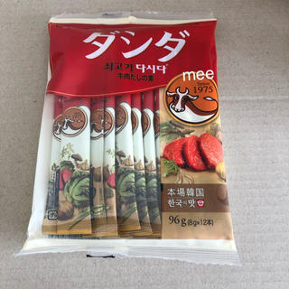 コストコ - コストコ 牛ダシダ 1袋