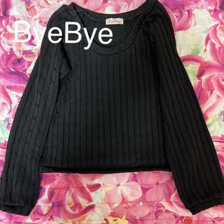 ByeBye - ByeBye シンプルブラックニット