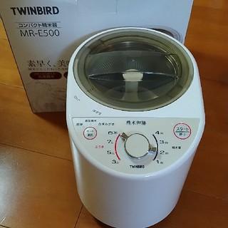 ツインバード(TWINBIRD)のコンパクト精米機 TWINBIRDツインバード(精米機)
