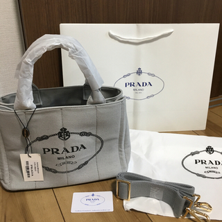 PRADA - プラダ カパナ  グレーSサイズ