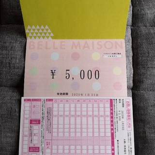 ベルメゾン - ベルメゾンお買い物券5000円