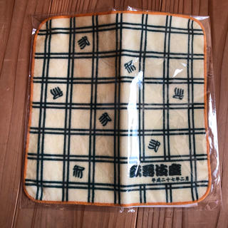 歌舞伎座 特製ハンカチ(伝統芸能)
