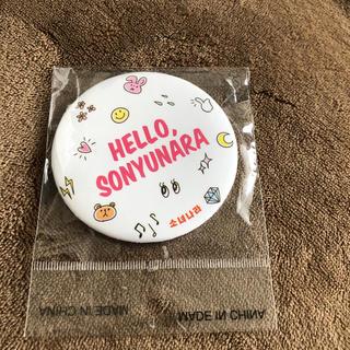 新品 SONYUNARA ソニョナラミラー 鏡 韓国(ミラー)