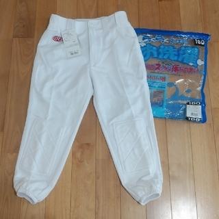 ローリングス(Rawlings)のローリングス 野球練習着ズボン 新品未使用 サイズ160(ウェア)