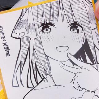 五等分の花嫁展 特典色紙 ニ乃 + しおり セット(キャラクターグッズ)