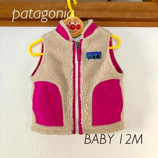 人気!!patagonia レトロX ベスト BABY12M ピンク