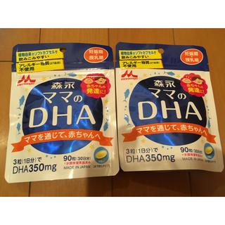 森永ママのDHA  2点セット