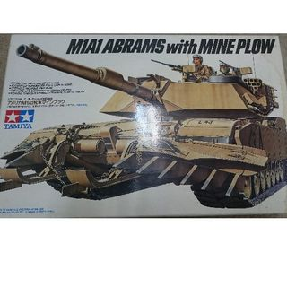 タミヤ アメリカM1A1戦車マインプラウ
