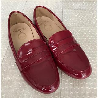 ハルタ(HARUTA)の美品 エナメルローファー(ローファー/革靴)