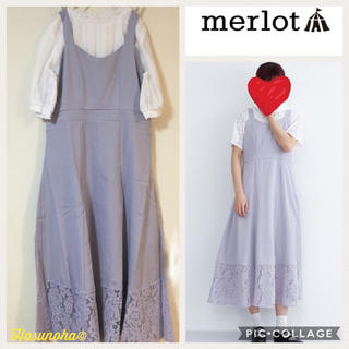 merlot - 【新品】merlot plus 裾レース ビスチェ風ワンピース