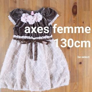 アクシーズファム(axes femme)の[axes femme/130cm]ベロア!バラ柄切り替えワンピース!(ワンピース)