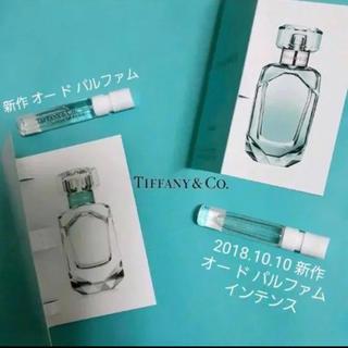 ティファニー(Tiffany & Co.)のTiffany&Co 香水 二本セット(香水(女性用))