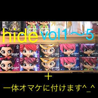 バンプレスト(BANPRESTO)のhide フィギュア vol1〜5(ミュージシャン)