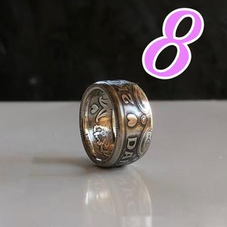 デンマークコインリング  ハートのコイン 外国コイン(リング(指輪))