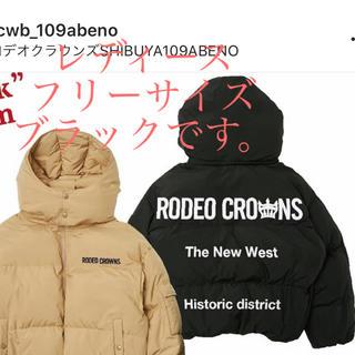ロデオクラウンズワイドボウル(RODEO CROWNS WIDE BOWL)のRCWB✳︎阿倍野109限定マシュマロブルゾン✳︎(ダウンジャケット)